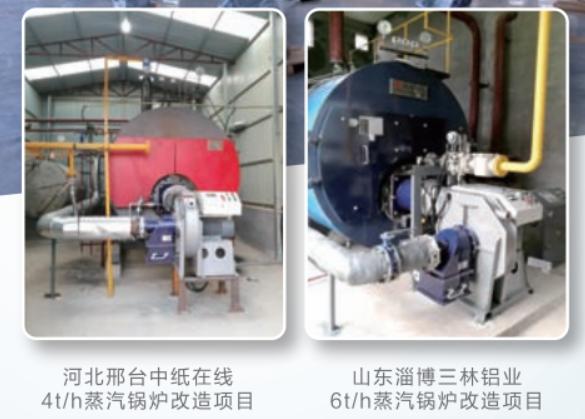 燃烧机|燃气燃烧器|燃烧器|燃气燃烧机|低氮燃烧器